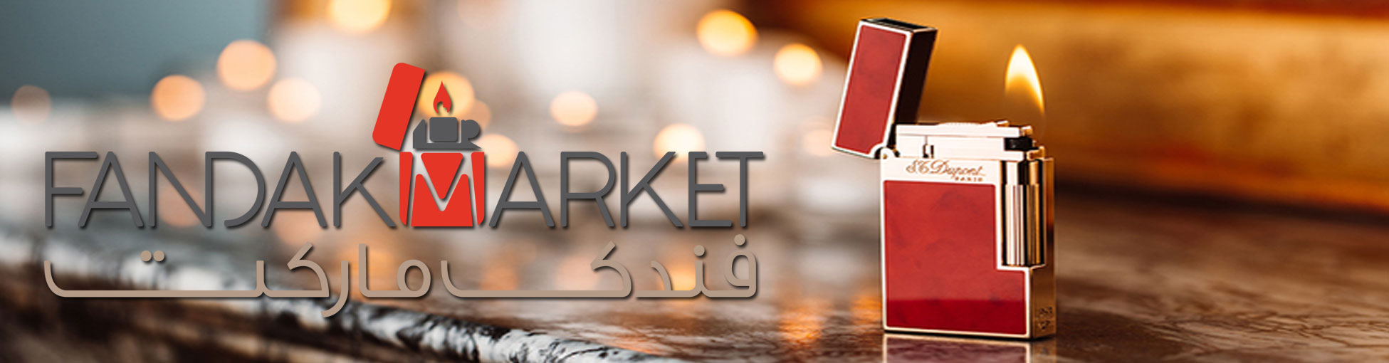 خرید آنلاین فندک های هدیه و کادویی - فروشگاه اینترنتی فندک مارکت
