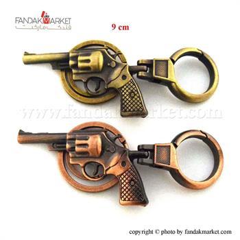 جاکلیدی فلزی و فانتزی دو حلقه طرح تفنگ