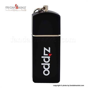 زیر سیگاری جیبی زیپو