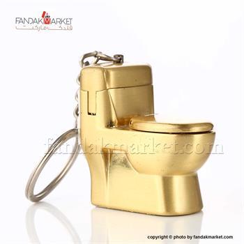 فندک مدل توالت فرنگی جاکلیدی دار