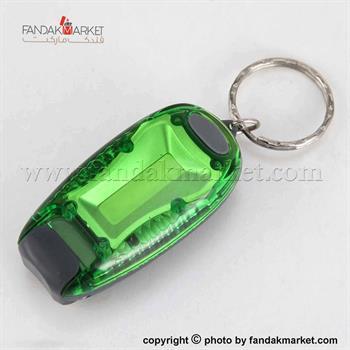 چراغ قوه جا کلیدی دار سبز رنگ