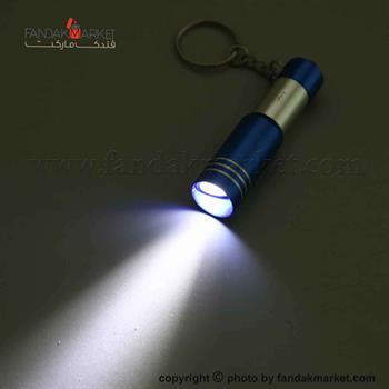 چراغ قوه جاکلیدی دار LED